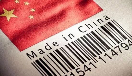 German warmly praise Made in China