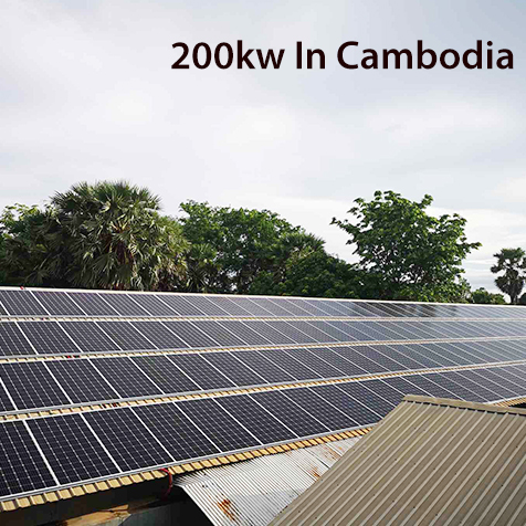200kw on grid solar power system