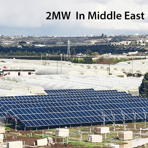 2MW Ground-mounted Solar Power Plant In Middle East