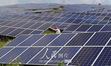 Shaanxi, Qinling Mountains's largest solar photovoltaic power station put into operation